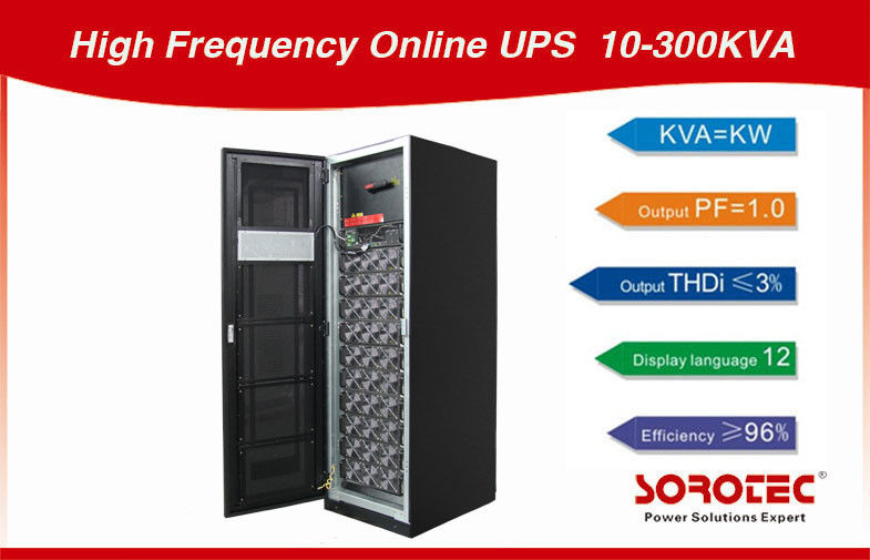 380VAC 30KVA High Frequency Online ups industrial , uniterruptible power supply Three Phase dostawca