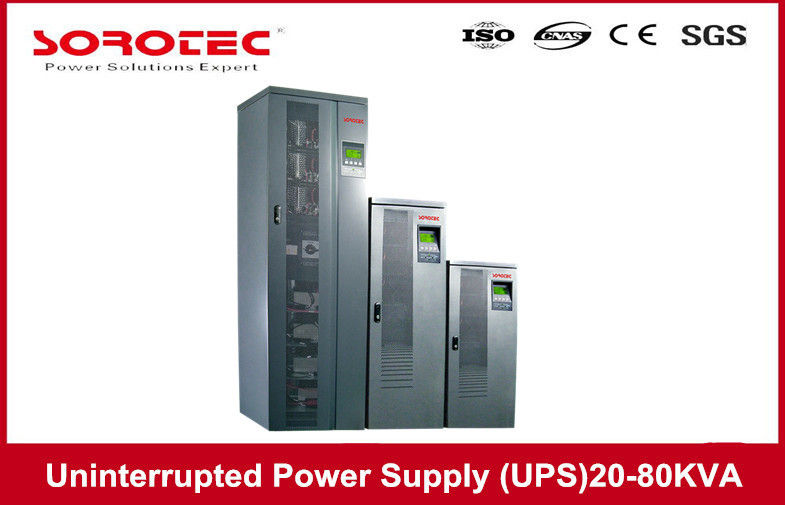 Double Conversion UPS Uninterrupted Power Supply Large Power , IGBT Technology dostawca